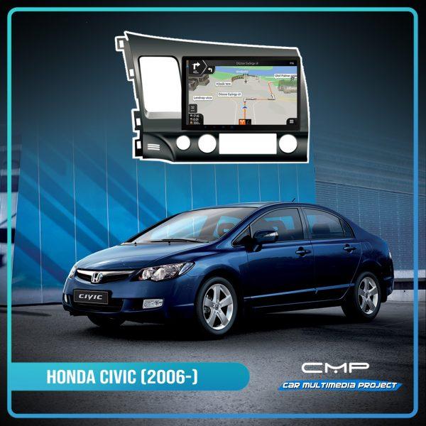 HONDA CRV (2012-2014) 7″ multimédia