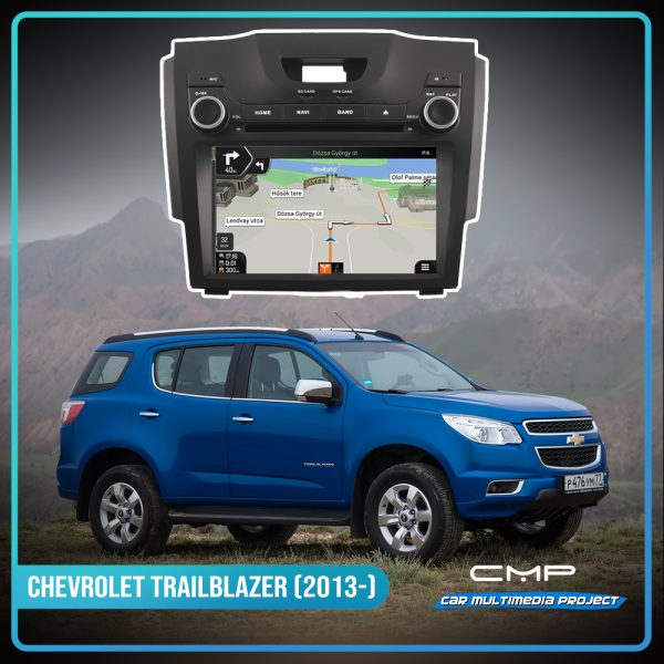 CHEVROLET Trailblazer LT (2013) 8″ multimédia